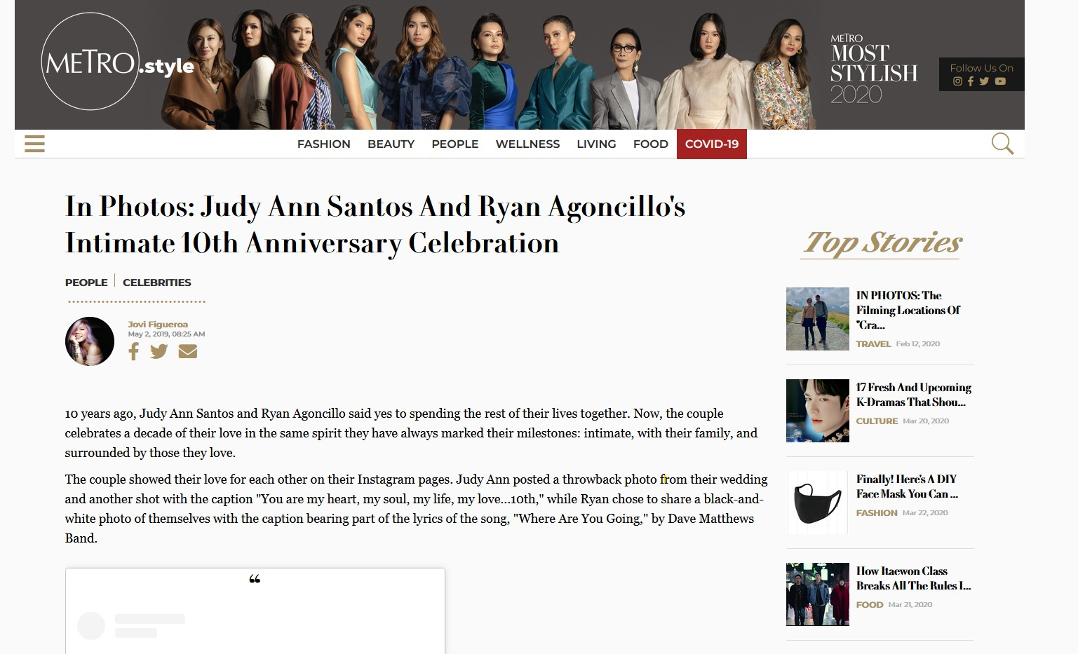 Ryan And Judy Ann Agoncillo 10th year wedding anniversary 2019